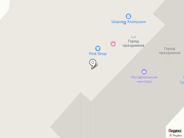 Центр туризма на карте