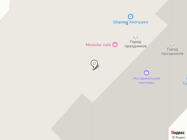 Туристический Центр на карте
