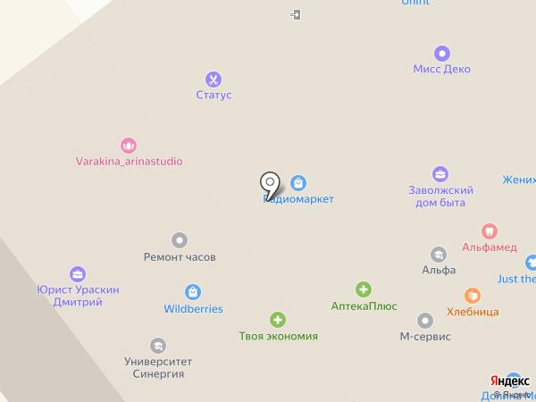 Расип travel на карте