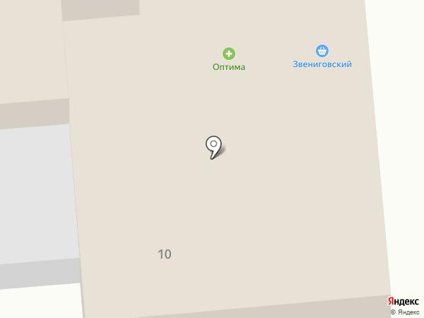 Мясной магазин на Школьной на карте