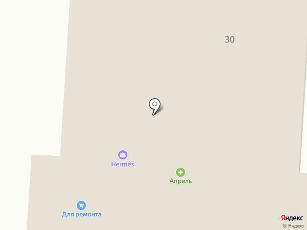 Автошкола, ВОА на карте