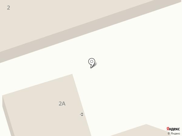 Паприка на карте