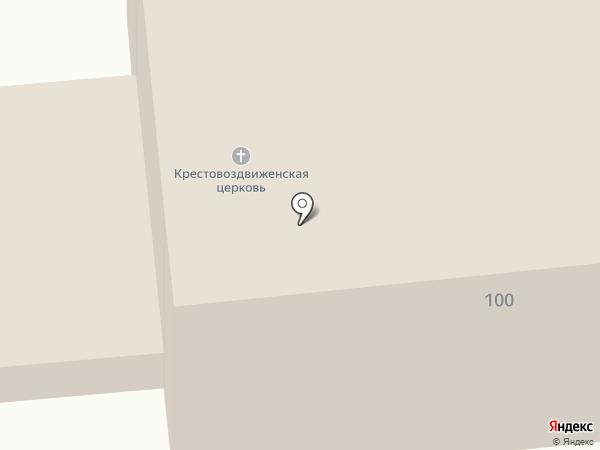 Храм Воздвижения Креста Господня на карте