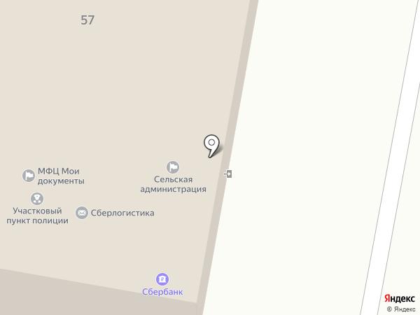 Администрация сельского поселения Ягодное на карте