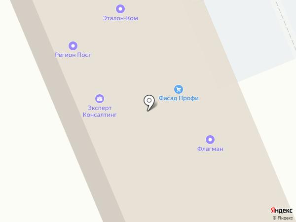 Отдельный пост пожарной части №3 Московского района на карте