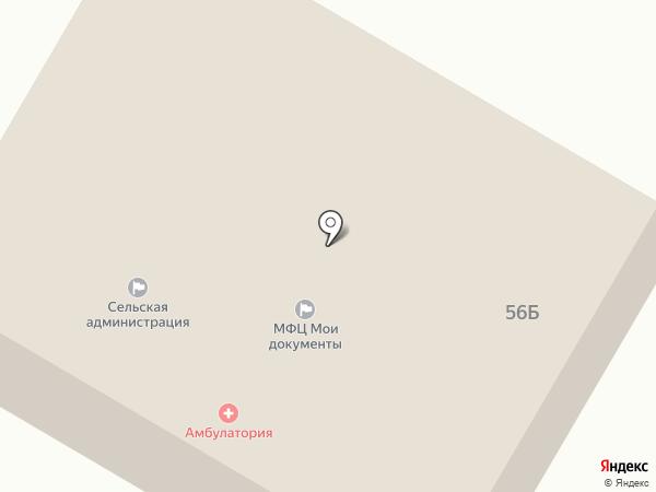 Усольское ЖКХ на карте