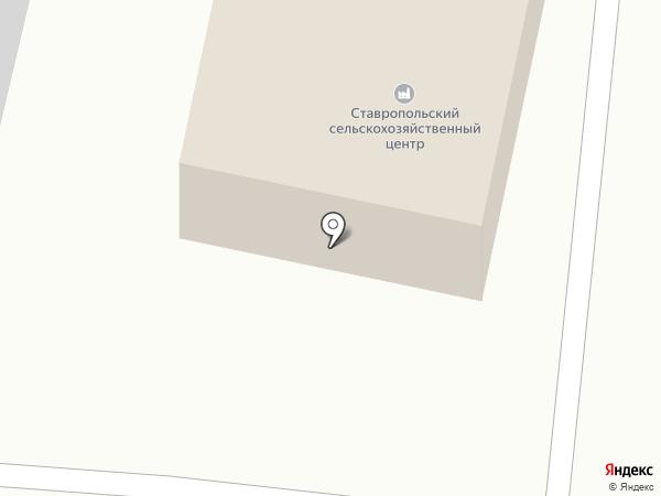 Ставропольский сельскохозяйственный центр на карте