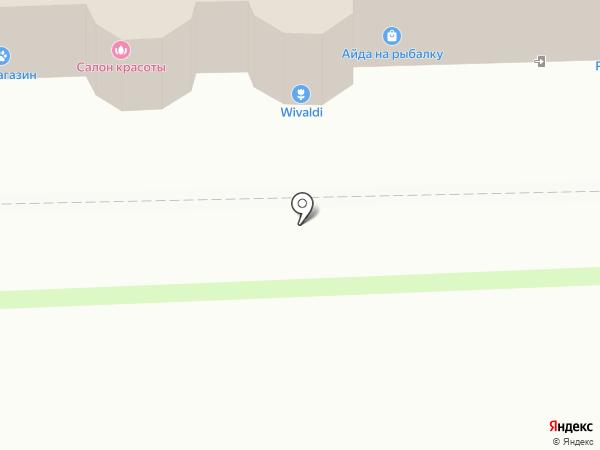 Gadget Phone Service на карте