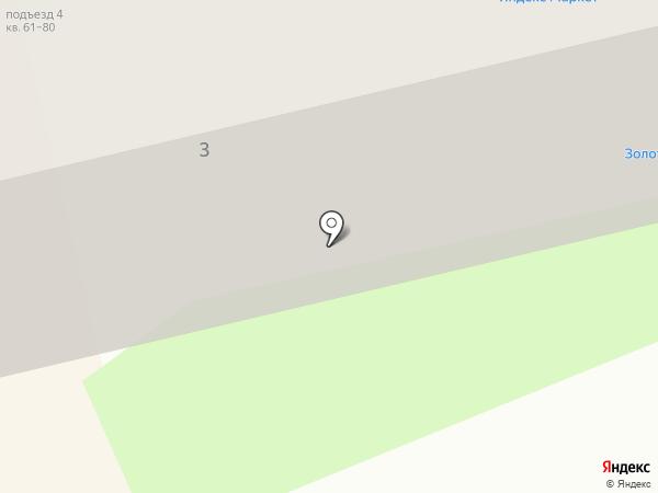 КОМИССИОННЫЙ МАГАЗИН 116 на карте