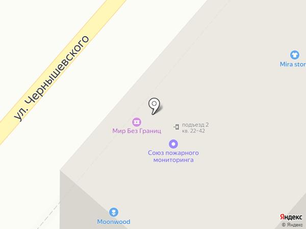 Natasha Vorobei на карте
