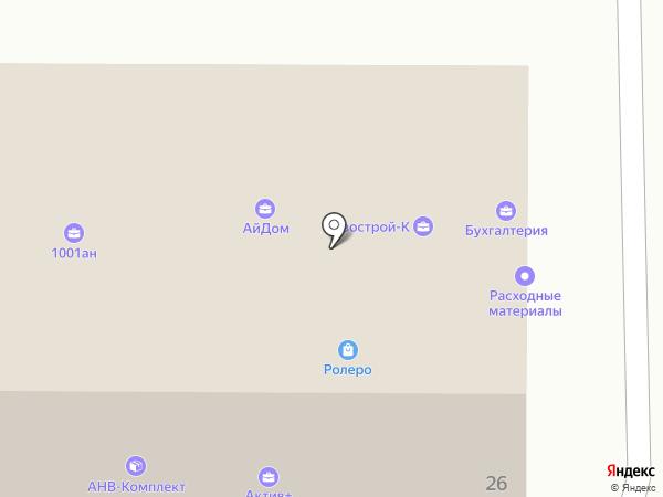 Фаворит-Казань на карте