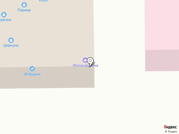СервисРем116 на карте