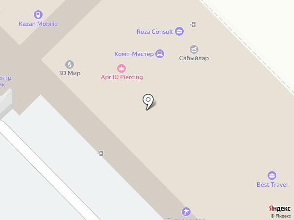 Pay. Travel на карте