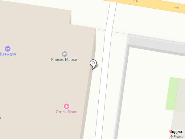 Latina на карте