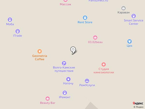 Image School на карте