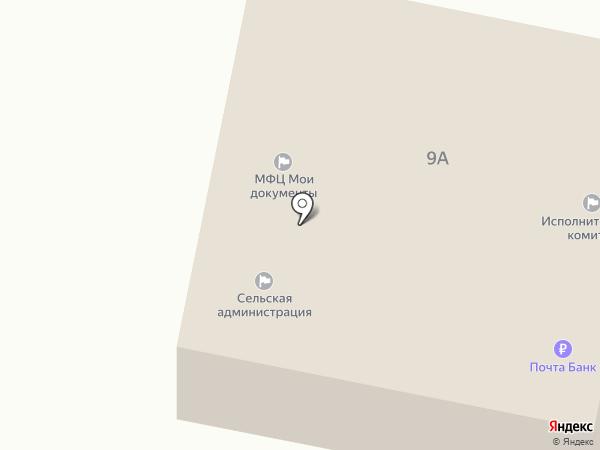 Почтовое отделение №625 на карте