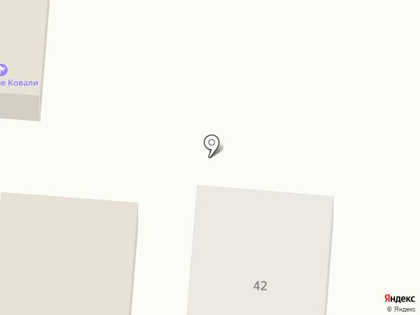 Песчаные Ковали на карте