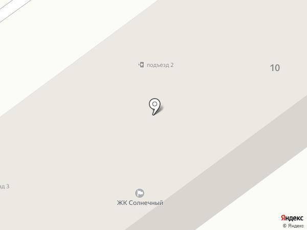 Загс63.рф на карте