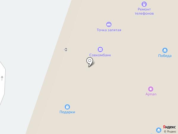 МегаСити на карте