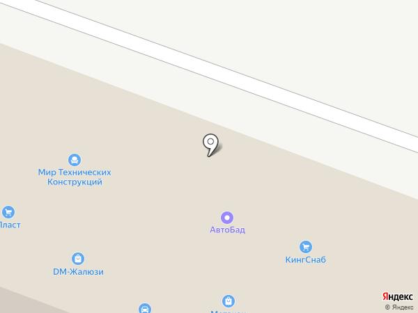 ЭКОЛАЙФ на карте