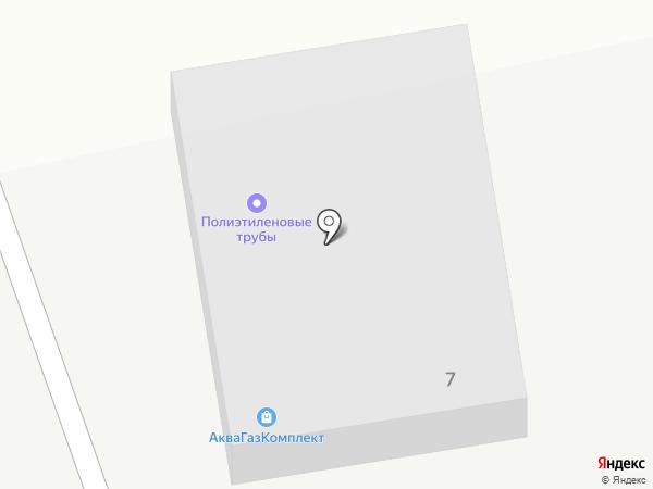 АкваГазКомплект на карте