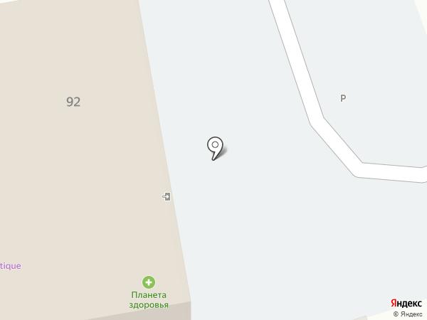 Алоэ-Фарм на карте