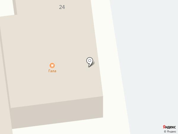 Юмарт на карте