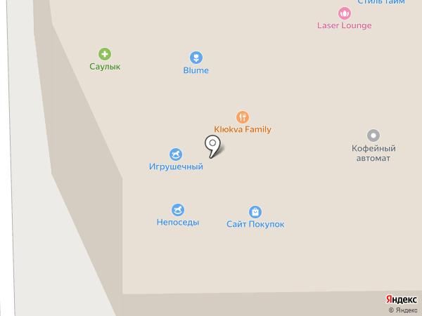 НЕПОСЕДЫ на карте