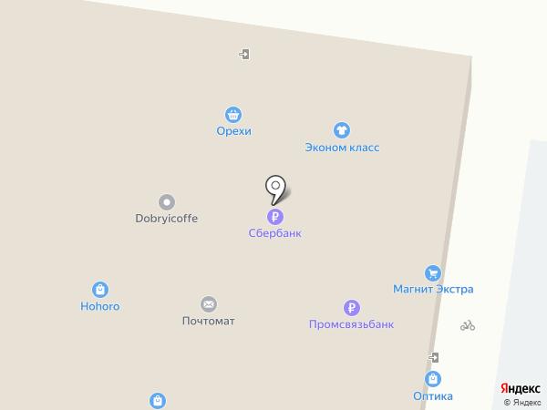 Банкомат, АКБ Новикомбанк на карте