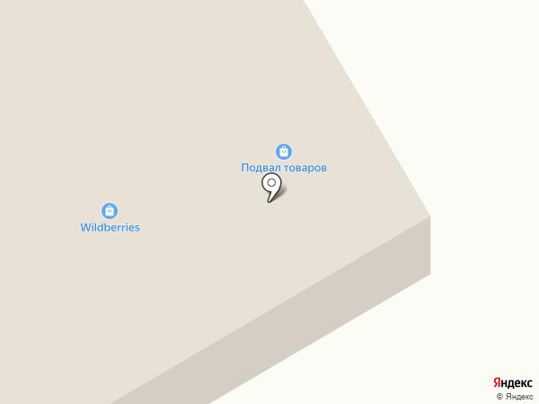 Подвал товаров на карте
