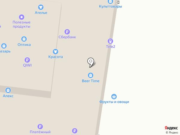 Магазин часов на карте