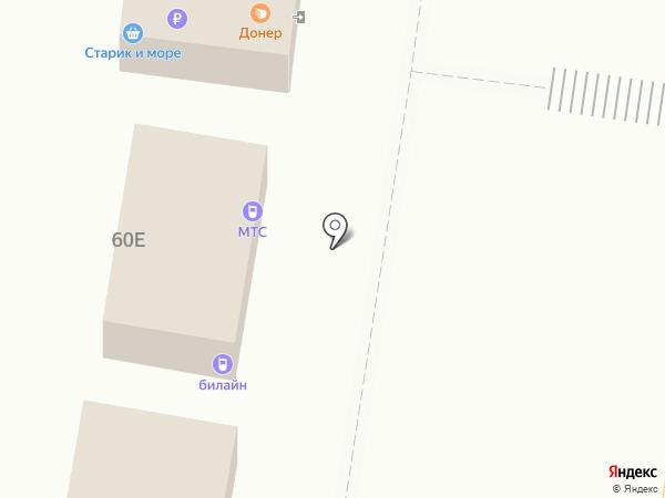 Билайн на карте