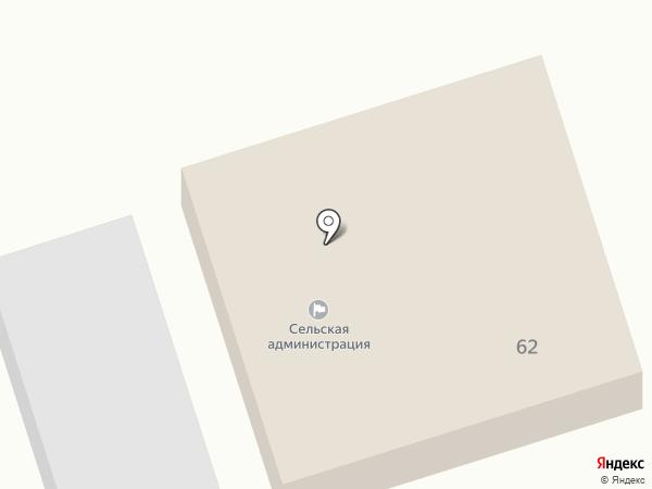 Администрация сельского поселения Выселки на карте