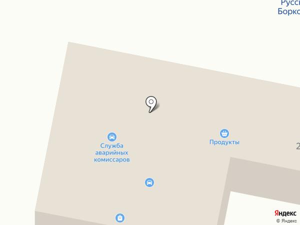 Служба эвакуации и грузоперевозок на карте