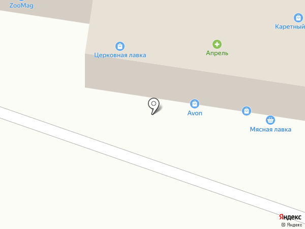 Ломбард БАРИН на карте