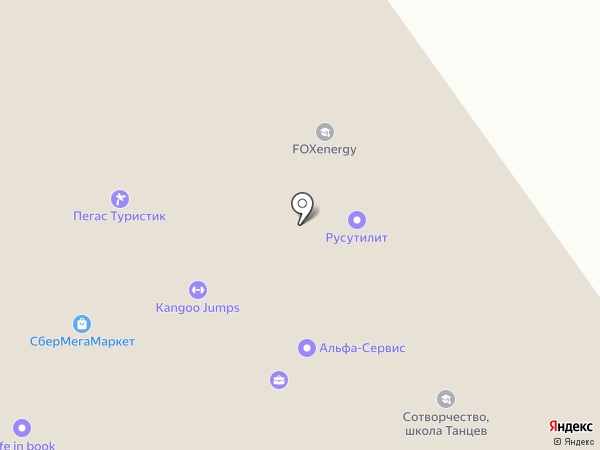 Айтекс на карте