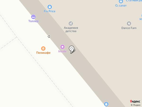 Отдел нижнего белья на карте