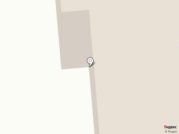 Детская школа искусств пос. Костино на карте