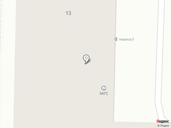 ЗАГС г. Жигулёвска на карте
