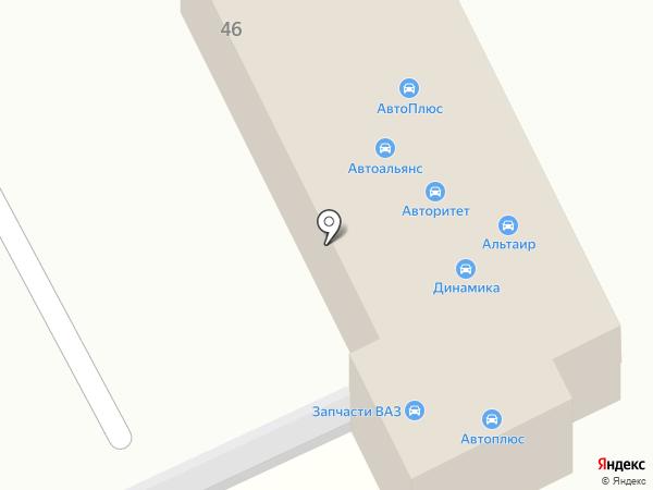 Автоарена на карте