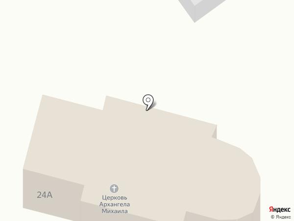 Приход в честь Архистратига Божия Михаила на карте