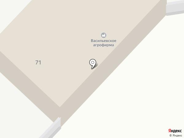 Васильевское на карте