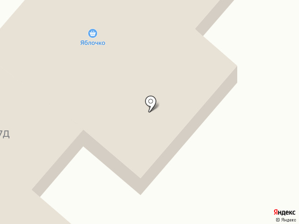 Парикмахерская на Коллективной на карте