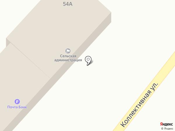Администрация сельского поселения Васильевка на карте