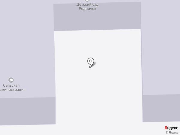 Администрация Гирсовского сельского поселения на карте