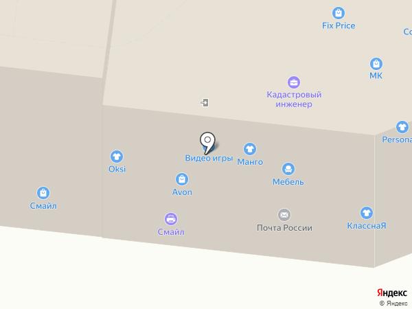 Бизнес Кар на карте