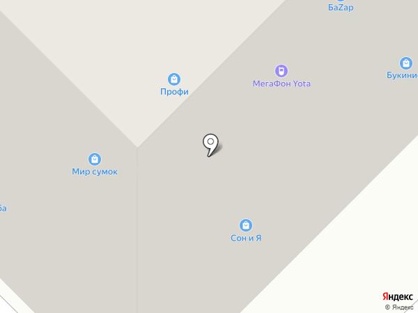 Варисаль на карте