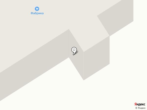 Производственно-торговая фабрика на карте