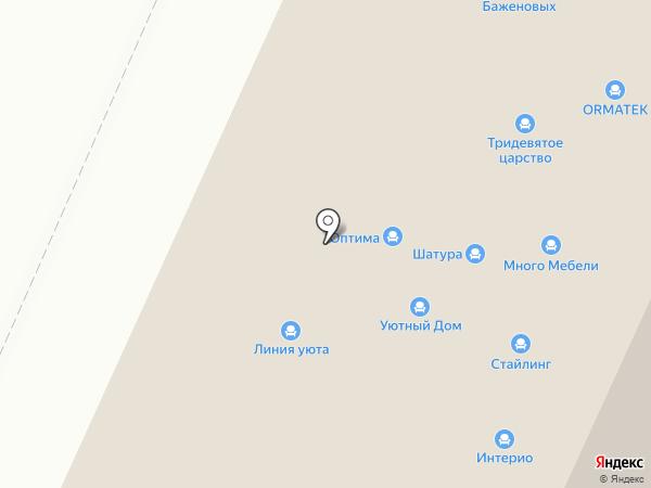 Салон диванов на карте
