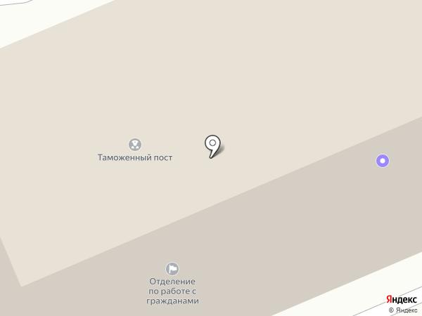 Телефон доверия, УФМС на карте
